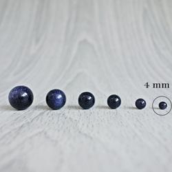 Błękit awenturynowy - minerał perełki - FI 4 mm